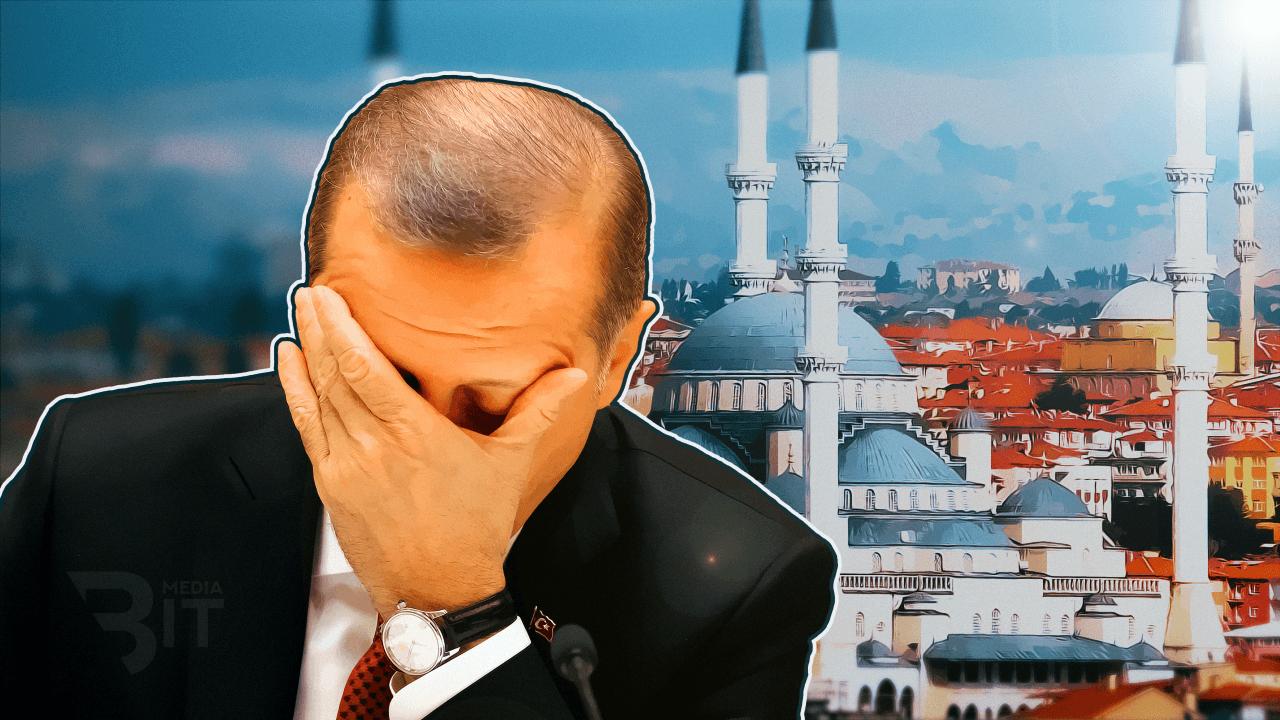 """Правительство Турции: биткоин и эфириум """"не подходят"""" для мусульман"""