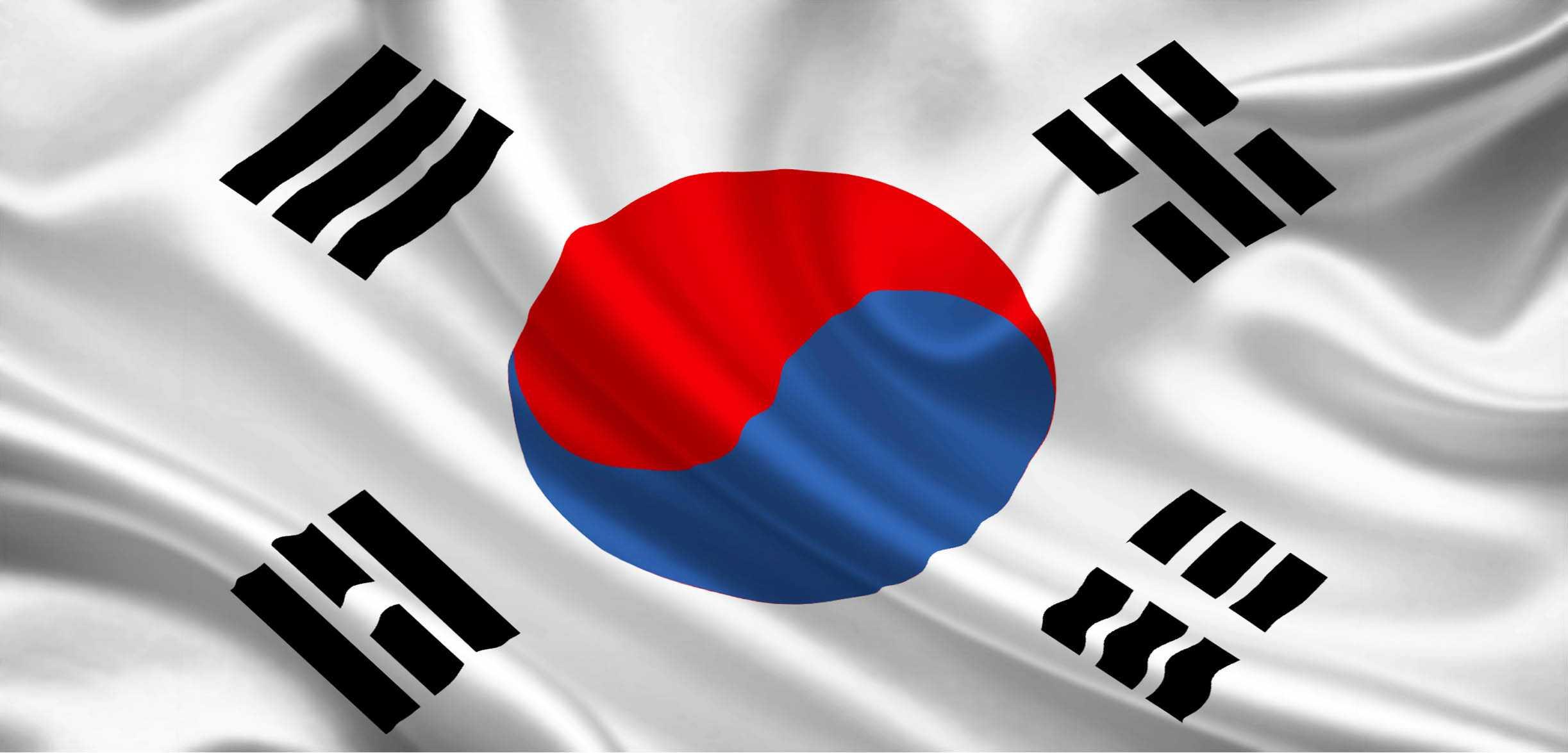 Южная Корея готовится полностью запретить криптовалютные биржи