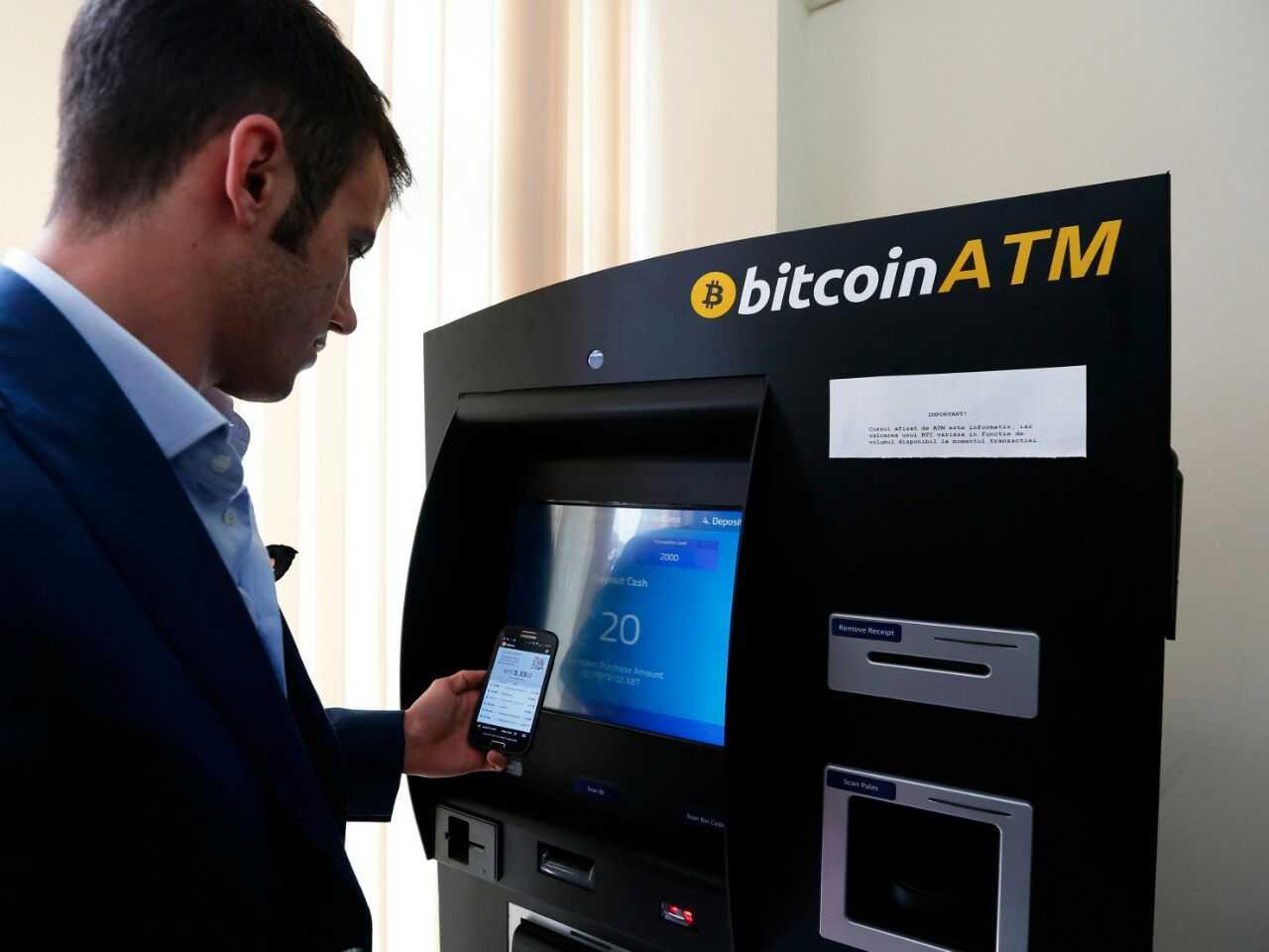Незаконная установка и использование биткоин-терминалов в Казани