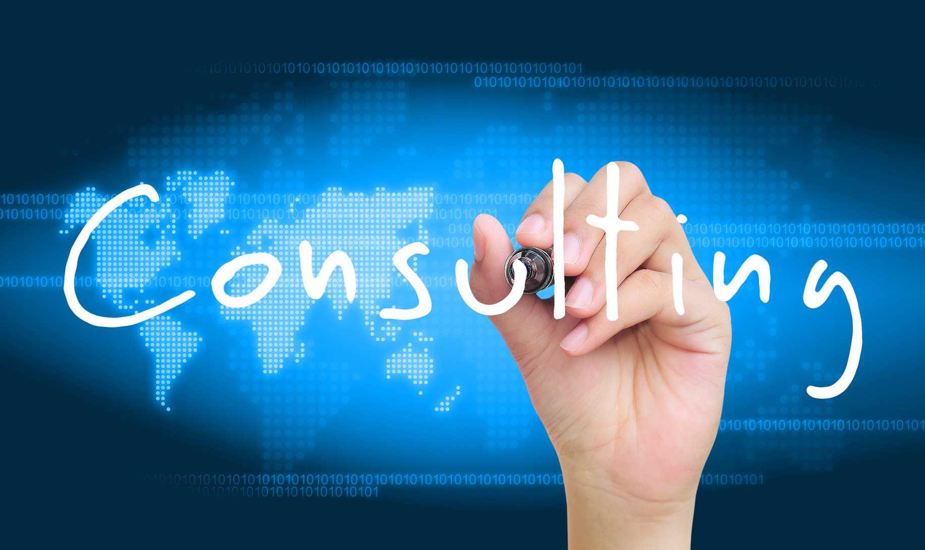 Блокчейн открывает новые возможности для консалтинга по всему миру