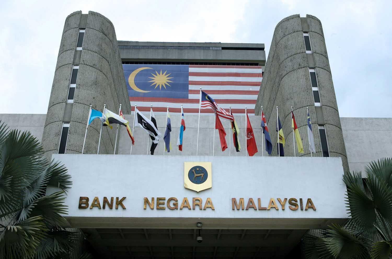 Центральный банк Малайзии планирует начать регулирование криптовалют в начале следующего года