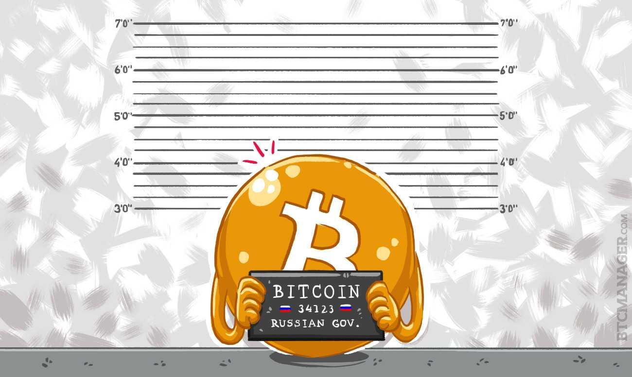 Нет – криптовалютам! Да – налогам на криптовалюты!