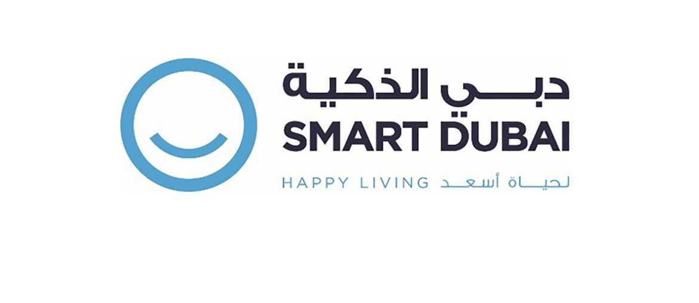 Smart Dubai Office