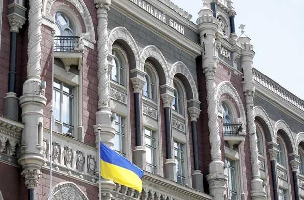 Национальный банк Украины расширяет блокчейн-команду