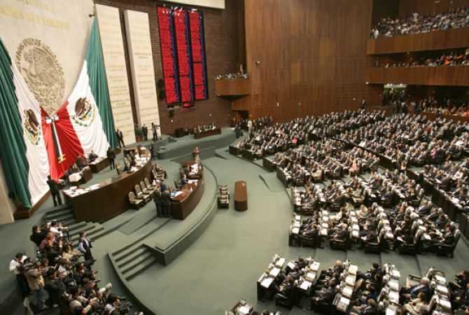 Мексиканские власти назвали ICO нелегальным, а криптовалюты – рискованными