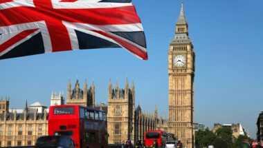 Банк Англии отказался от планов по созданию национальной криптовалюты