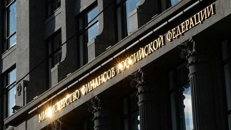 Трейдинг на криптовалютном рынке официально легализуют в России