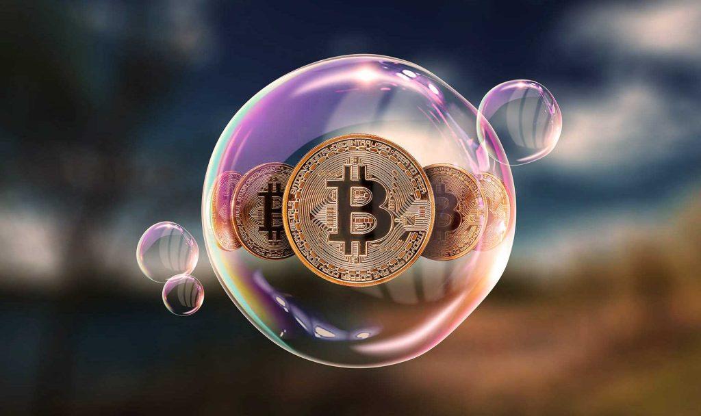Анализ курса биткоина на сегодня: конец падения или небольш� …