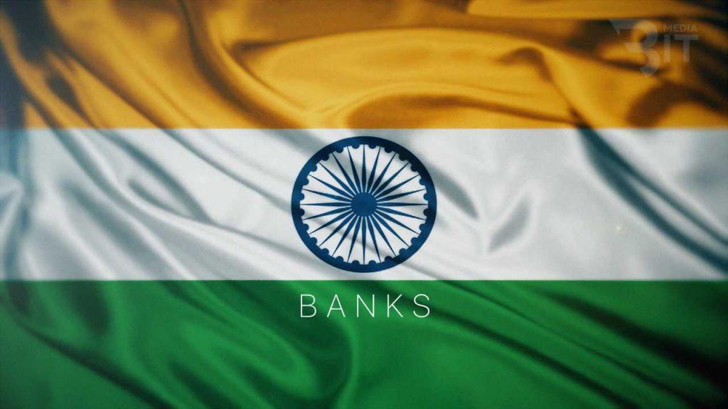 Индийские банки замораживают счета пользователей криптовалютных бирж