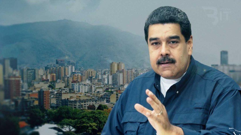 Выпуск венесуэльской криптовалюты Petro будет поддерживаться OPEC