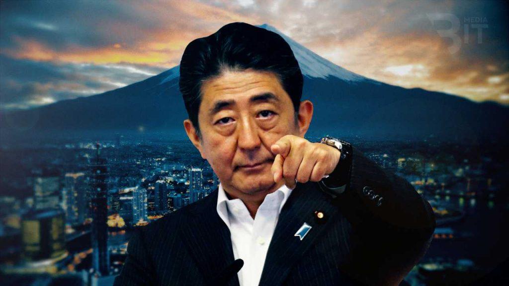 В Японии в ближайшее время пройдут проверки криптовалютных бирж