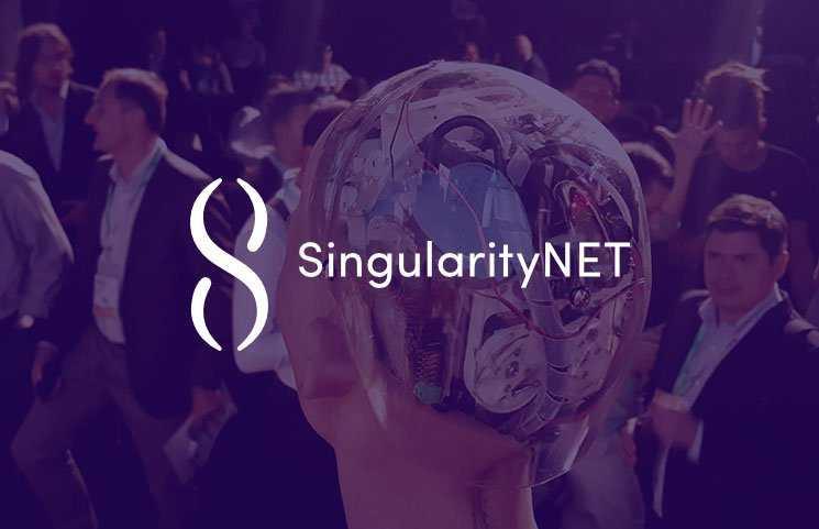 SingularityNET: блокчейн-ИИ – технология, которая изменит мир