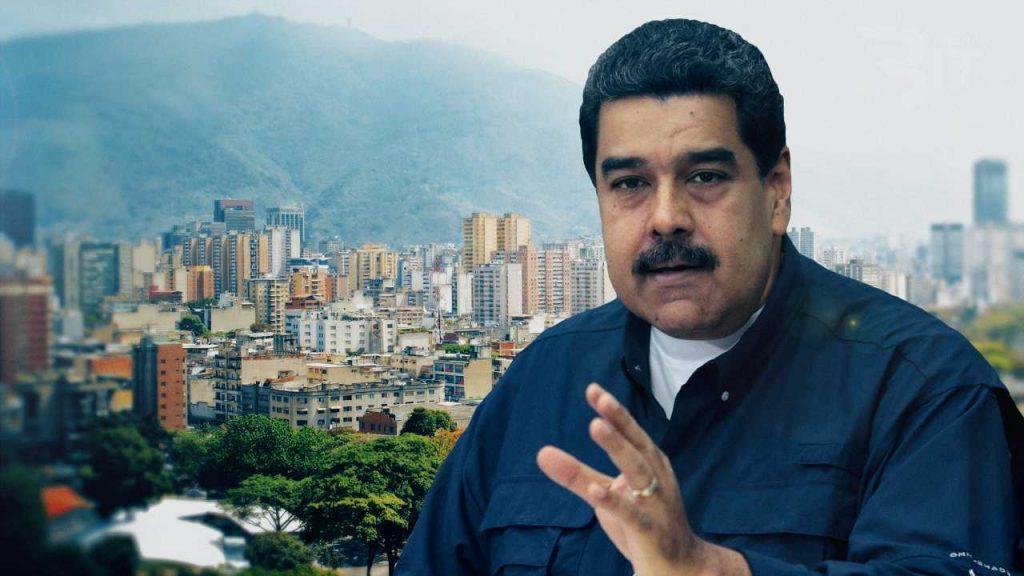 ЦБ Венесуэлы запускает Android-приложение для конвертации боли …