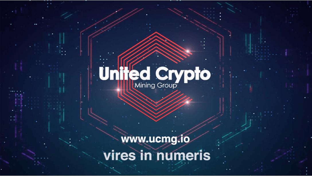Процесс генерирования криптовалют на фермах United Crypto Mining Group: преимущества