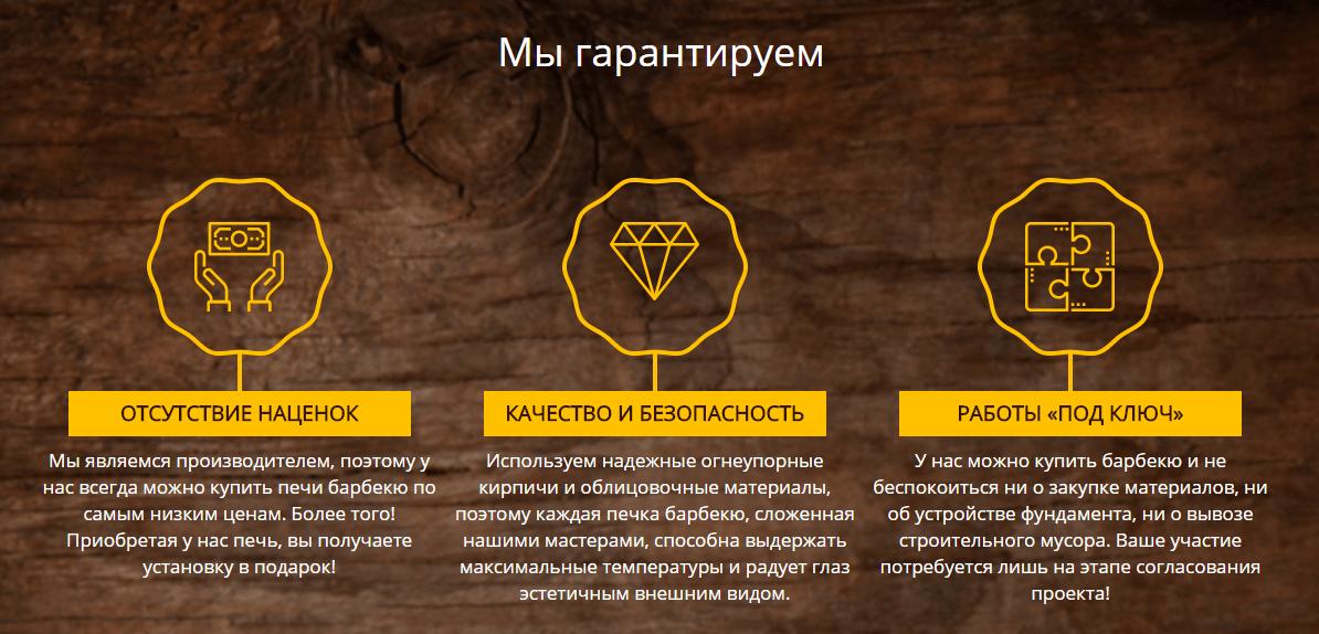 Династия - одна из немногих российских компаний, принимающих оплату в биткоинах