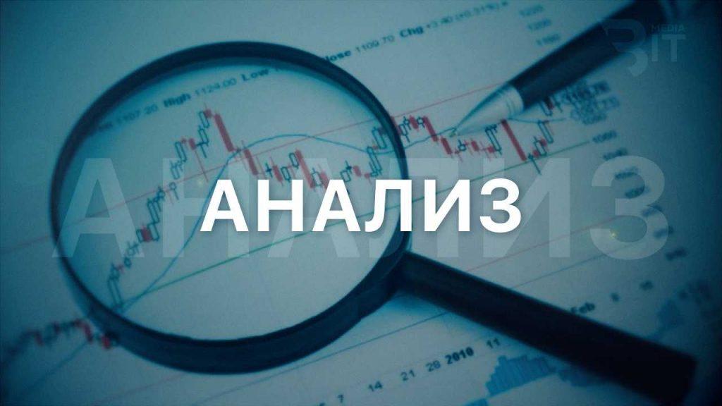 Рынок восстанавливается: анализ курса BCH, LTC, TRX и ADA