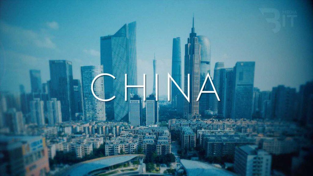 Народный банк Китая предупреждает публику о мошеннических � …