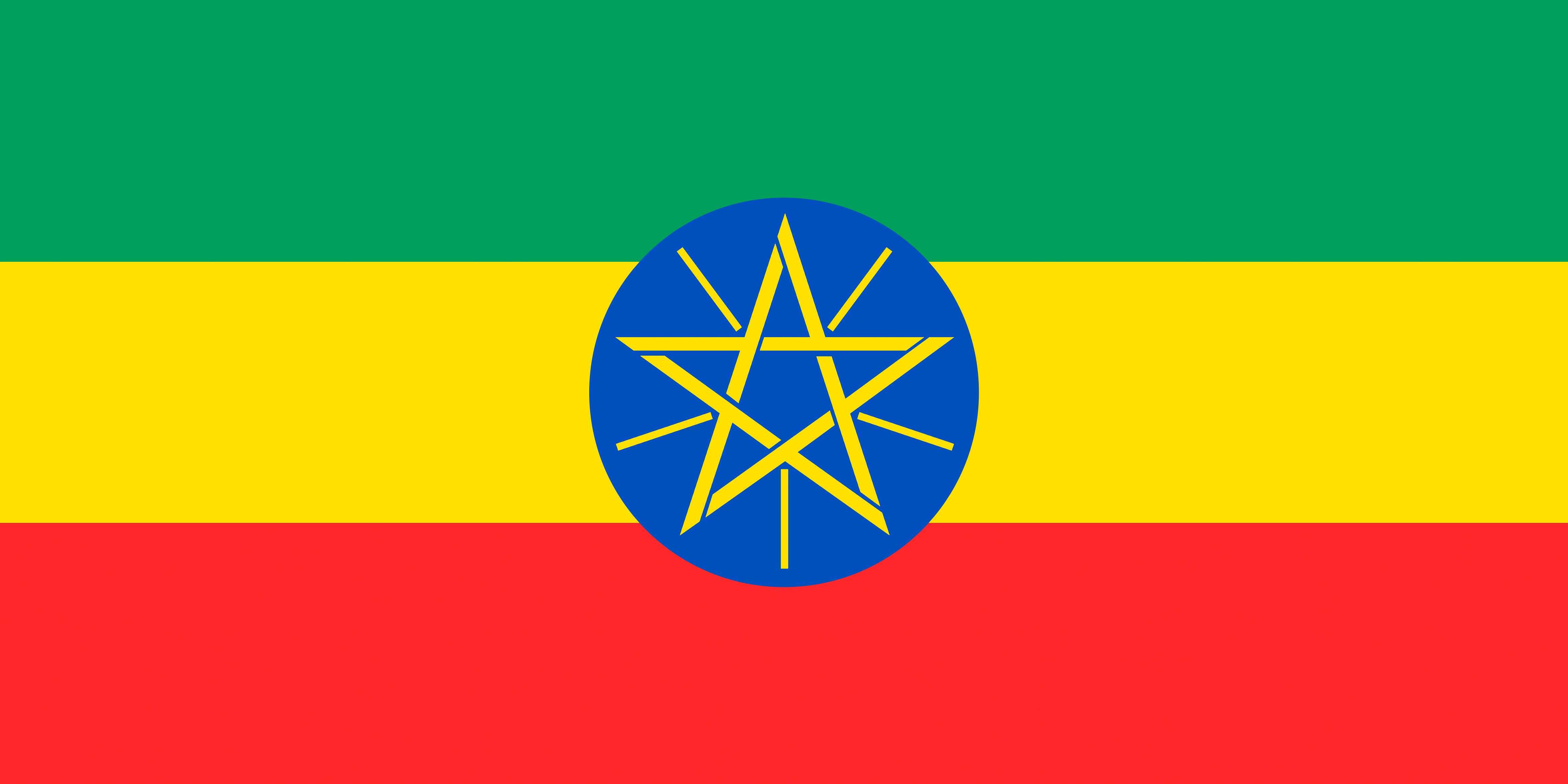 Эфиопия будет использовать блокчейн Cardano в сельском хозяйстве