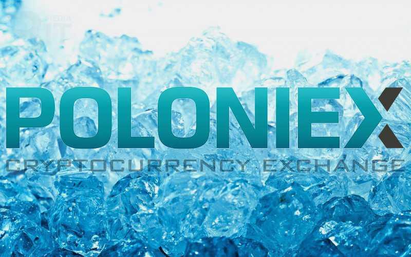Poloniex замораживает аккаунты пользователей