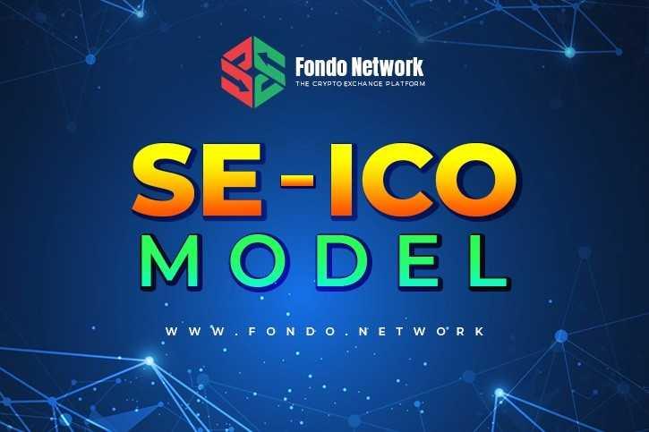 SEICO Model – первая в мире защита для инвесторов в ICO и новое направление для рынка ICO