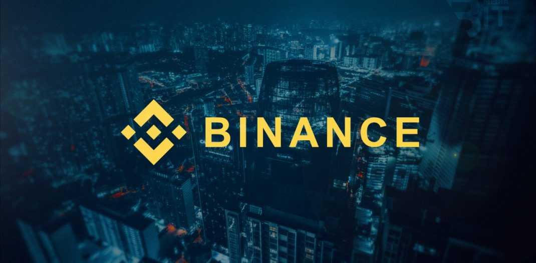 Сингапурская правительственная компания инвестирует в Binance