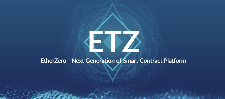 Как получить EtherZero онлайн? У ETZ появился онлайн-кошелек!
