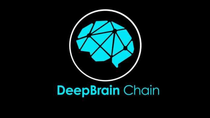 Запуск обучающей AI-сети DeepBrain Chain и старт продаж пакетов вычислительной мощности