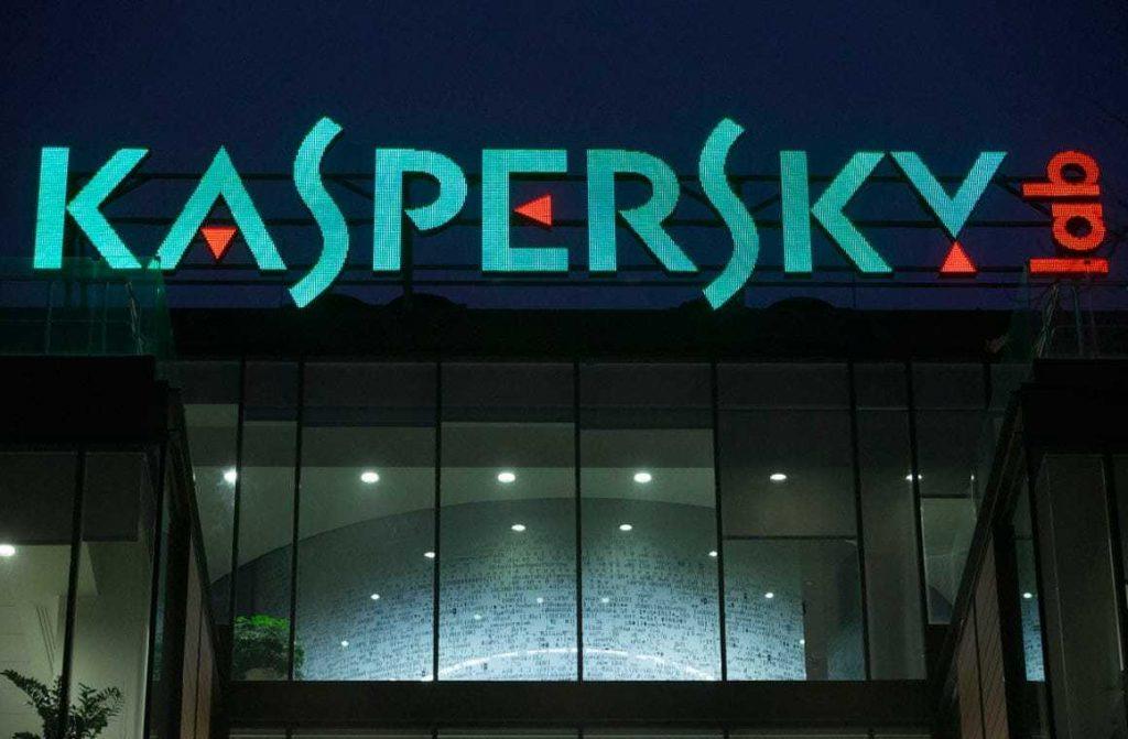 Kaspersky Lab: криптовалютные мошенники украли $2.3 млн во втором кв …
