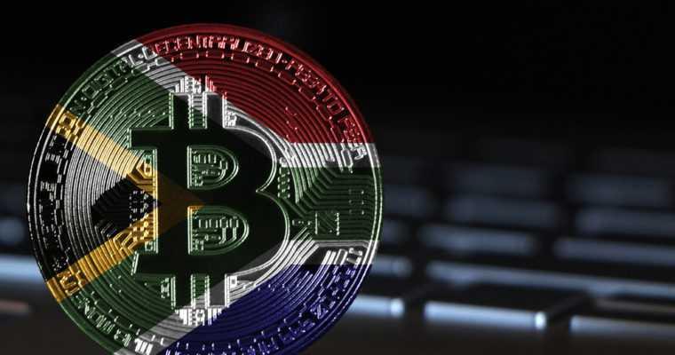 В ЮАР планируют ввести налог на доходы с криптовалютной торговли