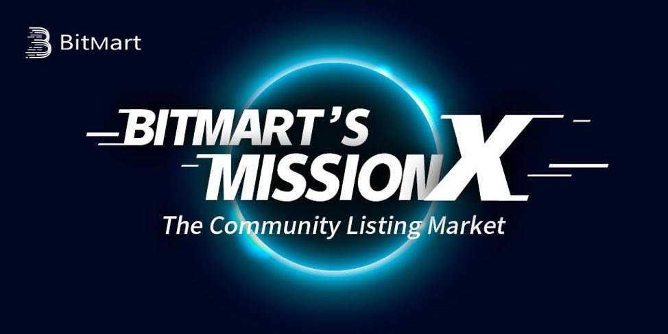 Биржа BitMart: теперь трейдеры решают, какие проекты будут листиться на BitMart