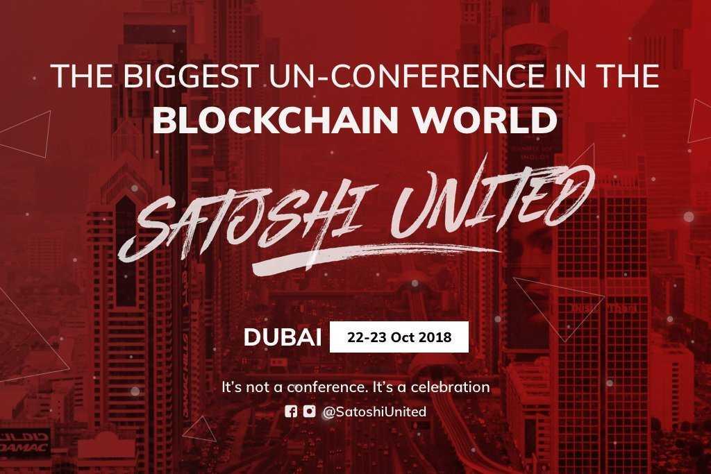 """Крупнейшая """"неконференция"""" Satoshi United пройдет 22-23 октября в Дубае"""