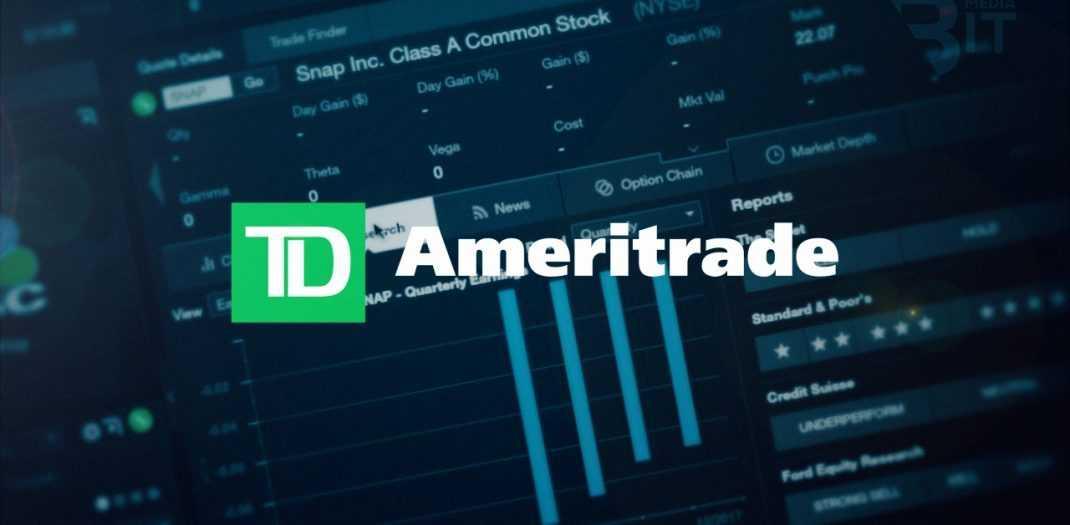 TD Ameritrade: криптовалюта — это как раз то, что нужно 11 млн наших клиентов