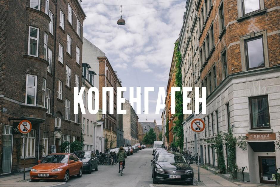 IOTA объединяет усилия с энергетическим гигантом Дании