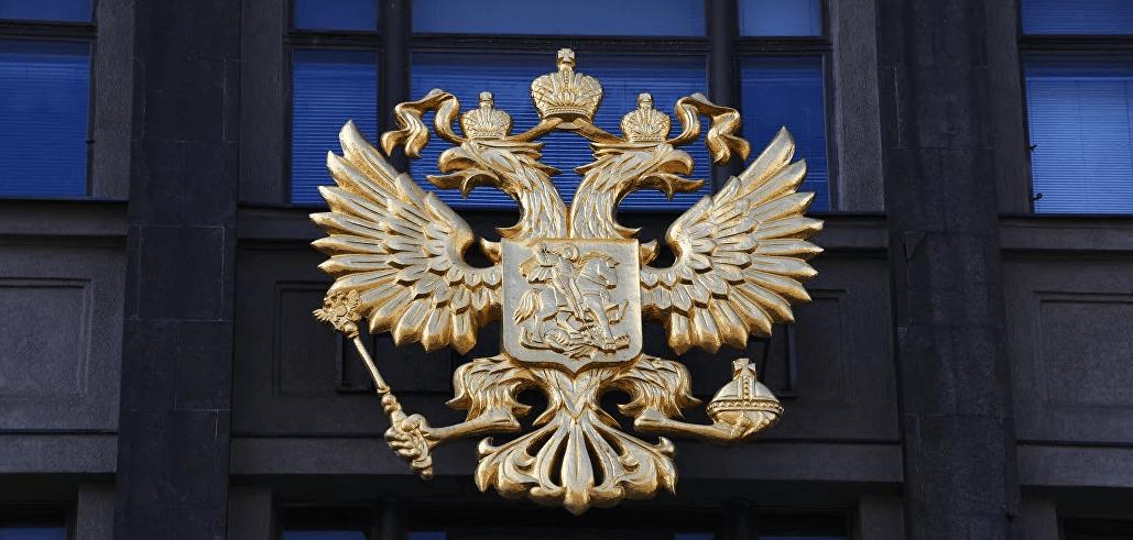 Центробанк России рассматривает возможность создания стейблкоина, обеспеченного золотом