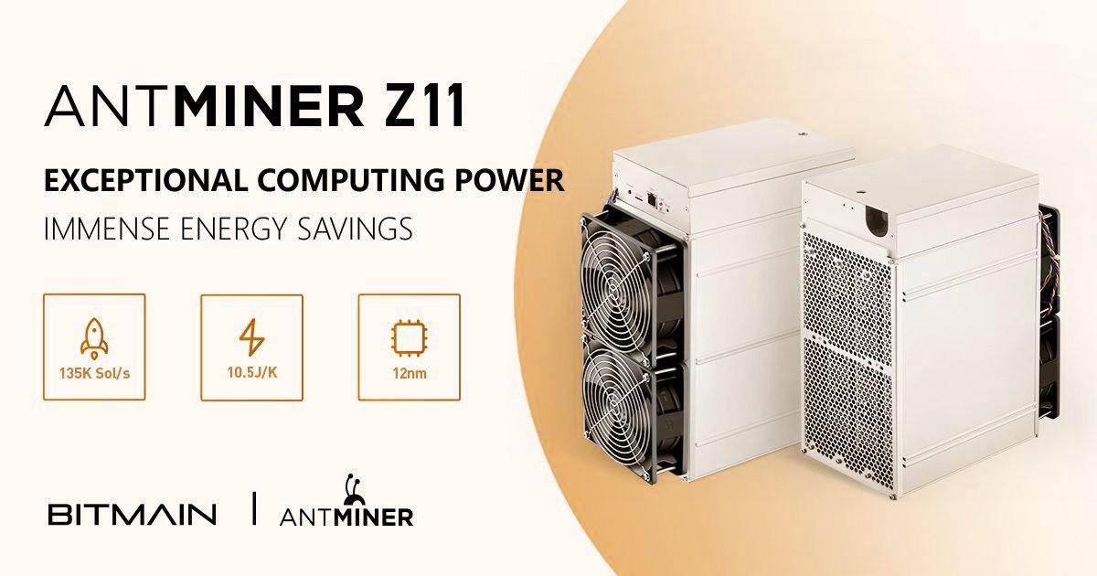 Bitmain презентовала Antminer Z11