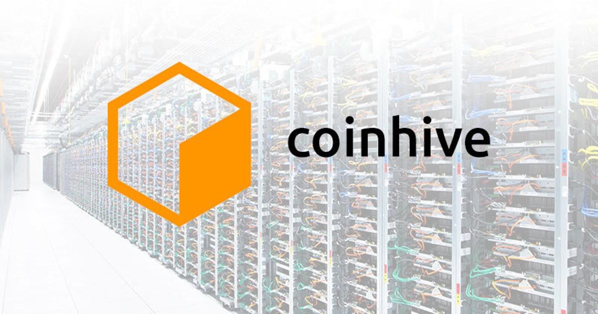 Coinhive — сервис майнинга Monero — не пережил крипто-зиму