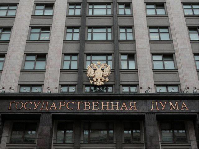 Комитет Госдумы предложил законопроект о разделении инвесторов на категории