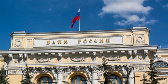 Банк России боится падения доходов россиян