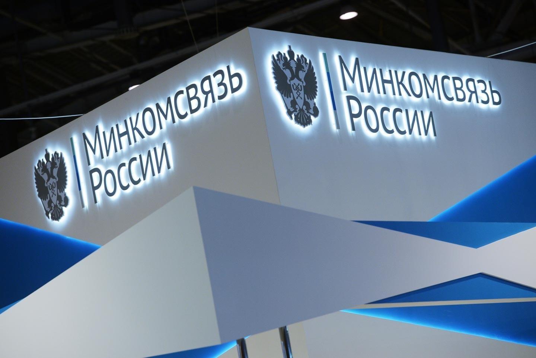 Apple и Google обязали передавать информацию об eSIM-абонентах в РФ