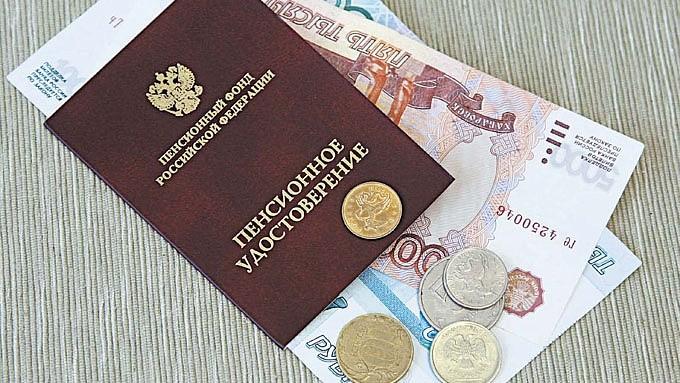 30% граждан РФ считают, что 30 000 рублей это прекрасная пенсия