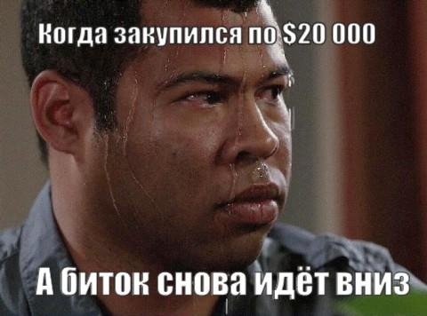 Майк Новограц предупредил: биткоин может упасть до $6500