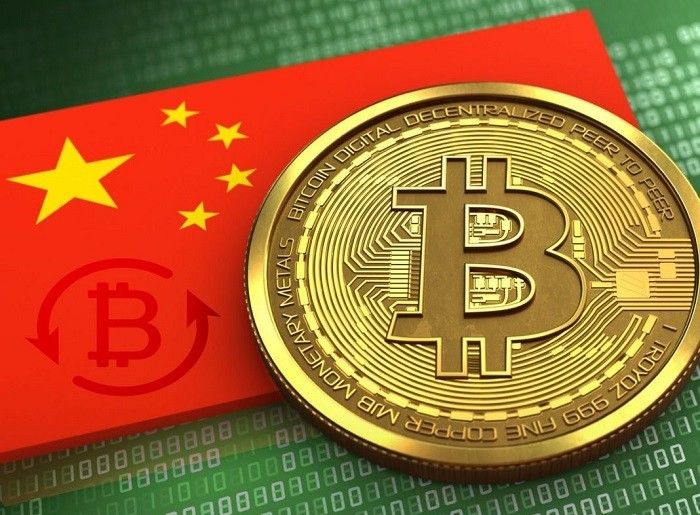 Крупный китайский банк инвестирует в биткоин-кошелёк