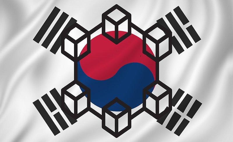 Южнокорейский город запускает государственные сервисы для идентификации на базе блокчейна.