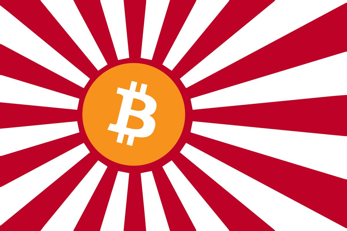 Bitfury запускает японский фонд по майнингу Биткоина
