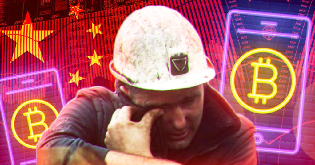 Майнинг криптовалют после санкций Китая