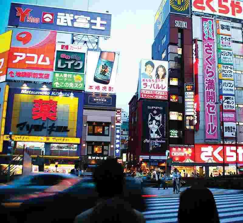 Япония отменила налог на биткоин