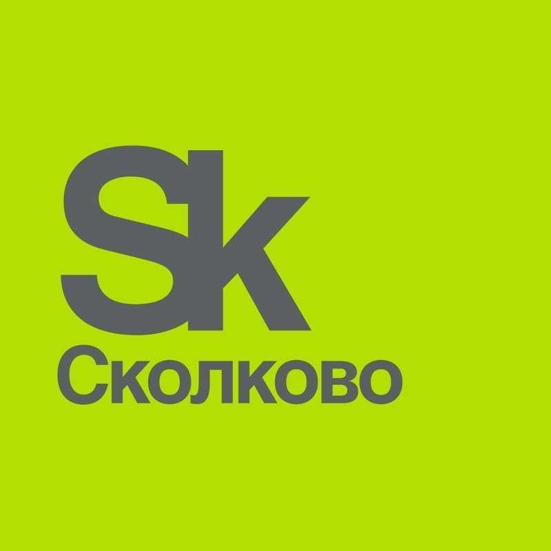 Россия поддерживает Ethereum: Сколково создает блокчейн центр