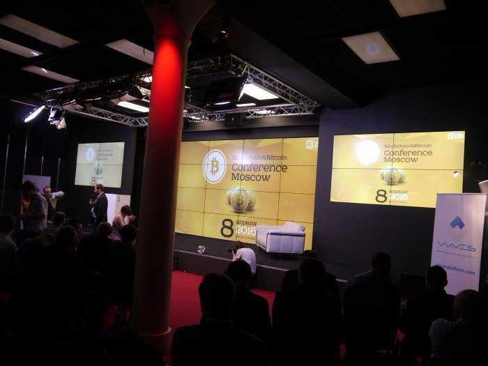 В Москве прошла блокчейн-конференция Bitcoin&Blockchain Сonference