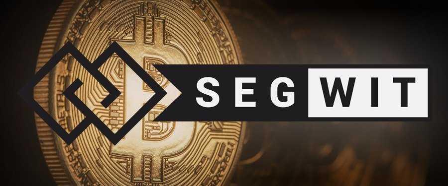 Segregated Witness как способ улучшения биткоина