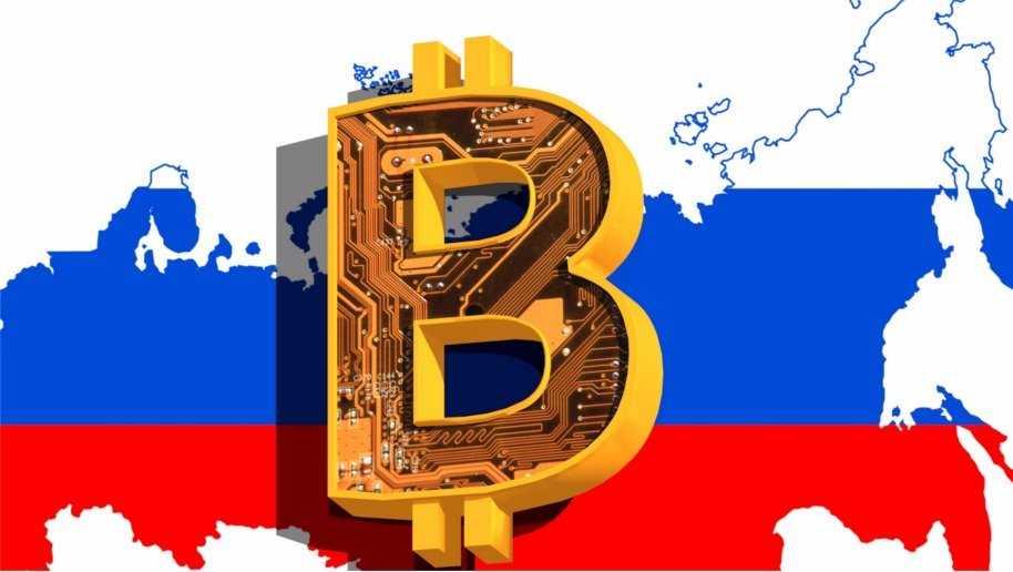Перспективы законодательного регулирования криптовалют в России
